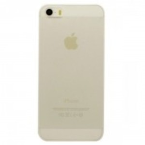 Ultra Thin Matte Tpu Back Case For Apple Iphone 5, 5S-White