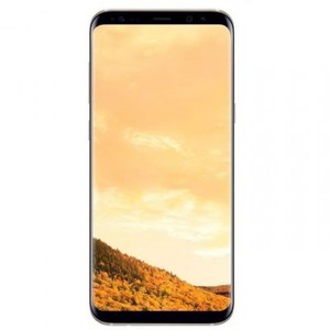 "Samsung Galaxy S8 - 5.8"" - 4GB RAM + 64GB ROM - Maple Gold"