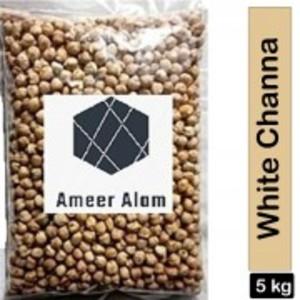 White Channa 5kg