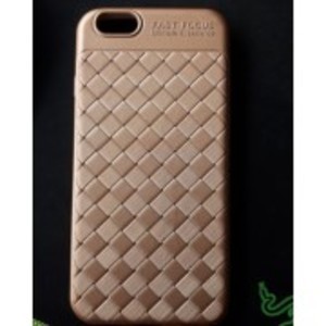 OPPO A37 Weave Leather Look Back Cover - Golden