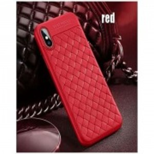 Luxury Weaving Grid Bumper Case For Samsung J7Pro-Red