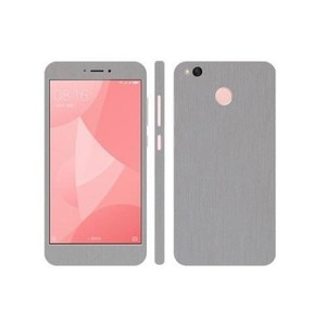 Xiaomi Redmi 4X Silver Brushed Metal texture Skin-DT7405