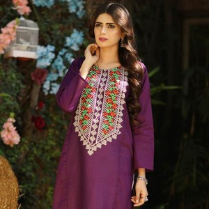 Purple Cross Stitch Lawn Stitched Kurta with Multicolour Embroidery-BS1729