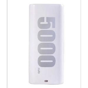 E5 5000mAh Power Bank - White