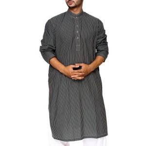 Black & Multicolour Striped 100% Cotton Stitched Kurta - 21015065
