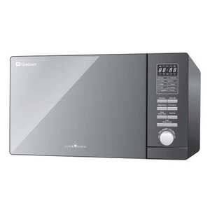 Microwave - DW-128G - Silver