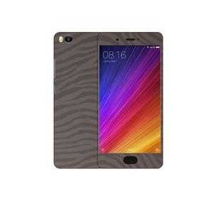 Xiaomi Mi 5s 3M Brown Zebra Texture Skin-DT5394