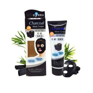 Charcoal Peel off Mask - 130g