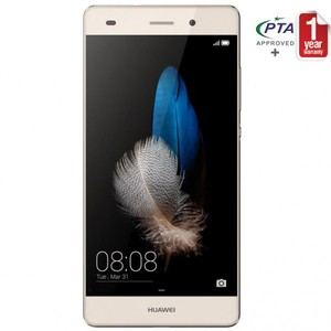 Huawei P8 Lite Gold - 13MP 4G