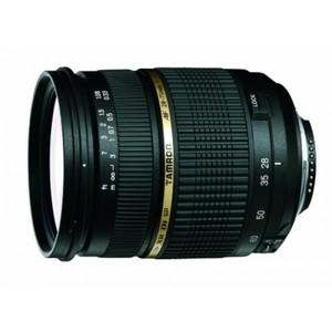 Tamron AF 28-75mm f/2.8 for Nikon