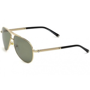 aca681d734 Montblanc Sunglasses MB 517S MB517S 28R shiny rose gold   green polarized