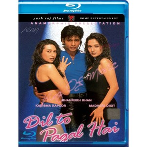Dil To Pagal Hai Blu-ray Movie