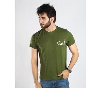Red Tree Green t-shirt with pak print