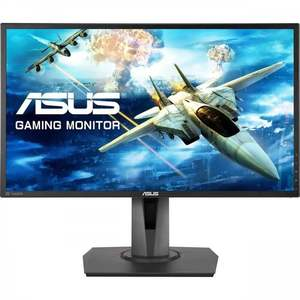 ASUS MG248QR 24″ 1ms 144Hz FreeSync Gaming Monitor
