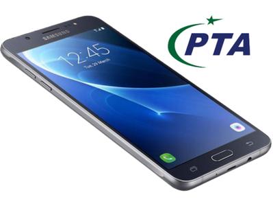 Samsung Galaxy J7 Core 4G Mobile 3GB RAM 32GB Storge