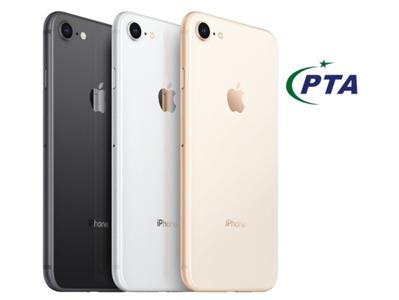 Apple iPhone 8 64GB iOS 11 Warranty Mobile