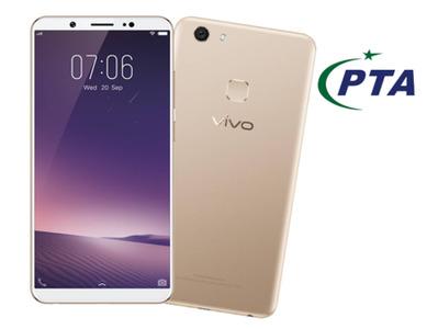 Vivo V7 32GB Built-in, 4GB RAM