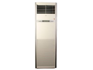Haier HPU-24H03 2.0 Ton Floor Standing Air Conditioner