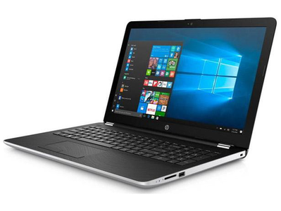 HP Notebook 15 BS-095MS Core i5 7th Generation Laptop 8GB DDR4 2TB HDD