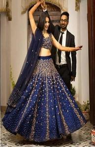 Sobia Nazir Silk Collection 2020 Wedding  Dresses