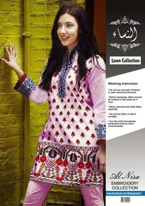 Nimsay Lawn With Chiffon Dupatta Full Embroidered Front - Replica - Unstitched