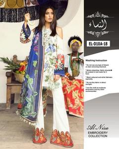 Elaan Lawn Collection By Al Nisa - EL-D10A - (Replica)(Unstitched)