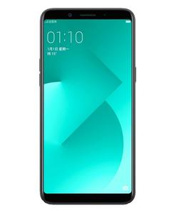 Oppo A83 4GB Price & Specifications With Pictures In Pakistan