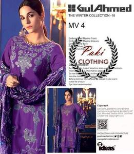Gull Ahmed Lawn COLLECTION  Replica - Unstitched
