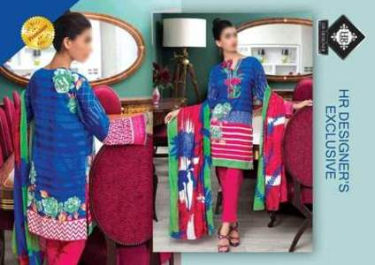 Panjwani's Introduces Gul Ahmed Lawn 2019 collection now available
