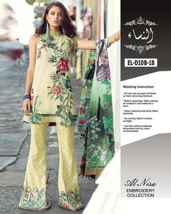 Elaan Lawn Collection By Al Nisa - EL-D10B - (Replica)(Unstitched)