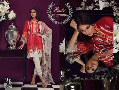 Sana Safinaz Summer Collection 2019 Fabric Lawn - Replica - Unstitched