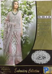 Sana Safinaz Net Dresses - Embroidered Net Dupatta - Replica - Unstitched