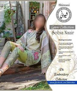 Sobia Nazir Pure Lawn With Chiffon Dupatta - Replica - Ustitched