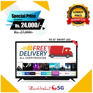 SG Boom Boom Series Cinema Smart TV LED 32 inch