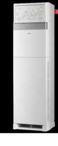 Haier HPU-24CEO3/CO3YB/HO3/HEO3 2 Ton Floor Standing A/C
