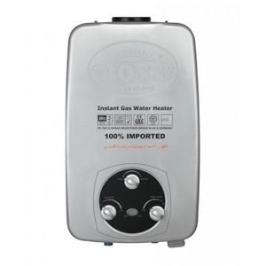 Boss Instant Gas Water Heater KE IZ7 8CL