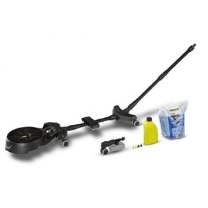 Karcher Underbody Chassis Cleaner