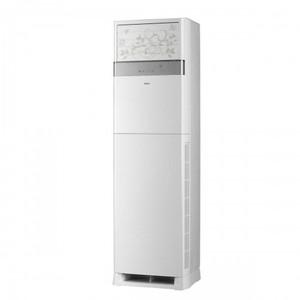Haier Floor Standing Cabinet AC 2 Ton 24H03 Heat & Cool