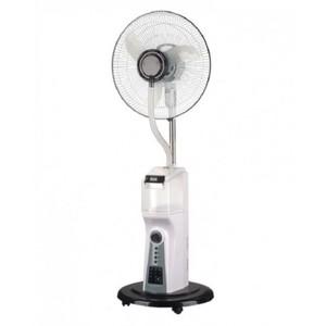 Lever Rechargeable Water MIST Fan MB-9999