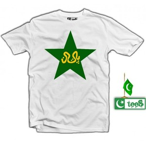 Cricket Pakistan T-Shirt - 102
