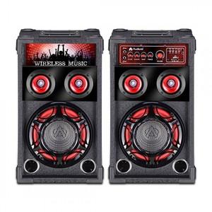 Audionic Classic BT-185 Speakers