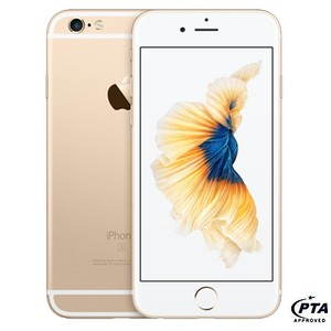Apple iPhone 6S Plus (128GB, Gold) - Official Warranty