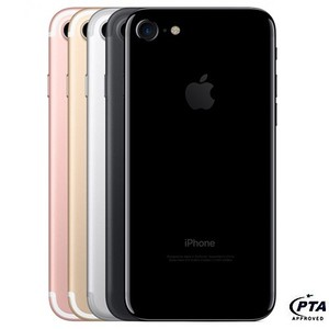 Apple iPhone 7 256GB - Official Warranty