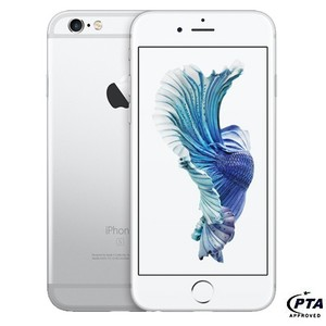 Apple iPhone 6S (128GB, Silver) - Official Warranty