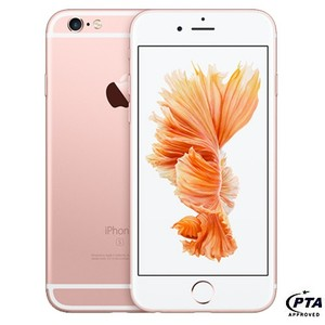 Apple iPhone 6S (128GB, Rose Gold) - Official Warranty