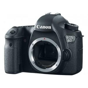 canon 7d price in pakistan