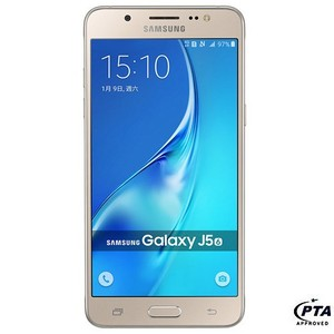 Samsung Galaxy J5 (4G - 16GB) Slightly Used