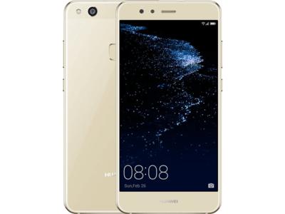 Huawei P10 Lite Dual Sim (4G  4GB RAM  32GB ROM  Platinum Gold) American Used Stock