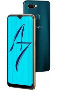 Oppo A7 Dual Sim (4G  4GB RAM  64GB  Blue) 1 Year Official Warranty
