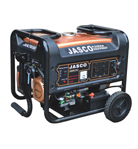 Jasco Generators Pri
